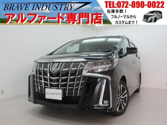 トヨタ 2.5SCパッケージ 新車 サンルーフ 3眼シーケンシャル