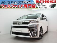ヴェルファイアZG新車 サンルーフ 3眼LED デジタルインナーミラー