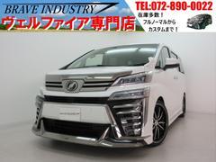 ヴェルファイアZG新車サンルーフ 3眼 デジタルインナーミラー モデリスタ