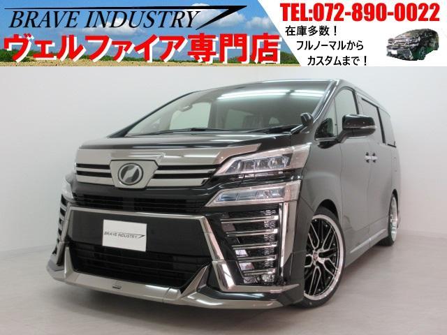 トヨタ ZG新車サンルーフ 3眼 デジタルインナーミラー モデリスタ