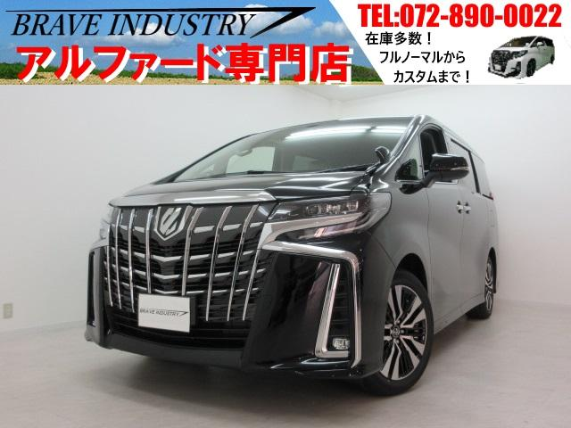トヨタ SC新車 エグゼクティブパワーシート 両側電スラパワーバック