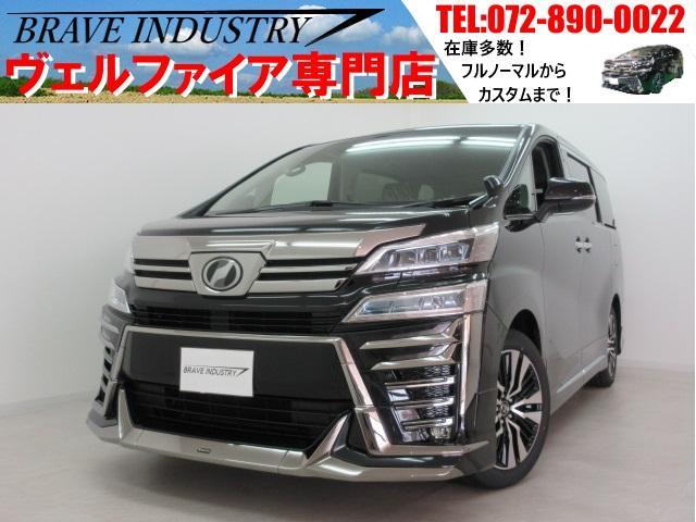 トヨタ ZG 新車 サンルーフ 3眼シーケンシャル モデリスタエアロ