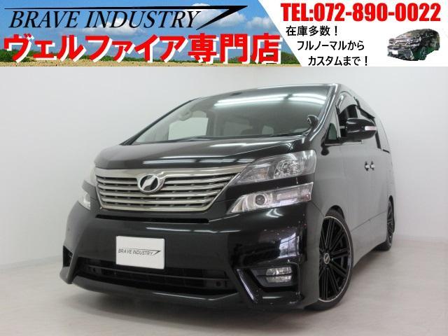 トヨタ ZプラチナII HDD 車高調新品20AW 両電スラPバック