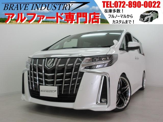 トヨタ SC 新車 サンルーフ 3眼シーケンシャル 車高調 20AW