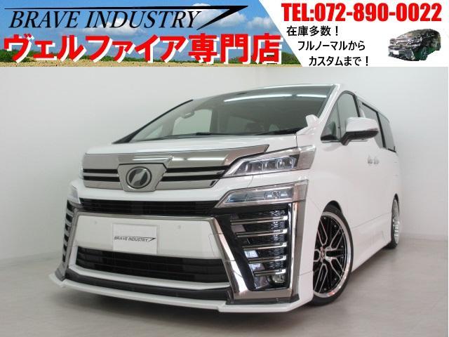 トヨタ ZG新車 サンルーフ 3眼 アドミフルエアロ 車高調20AW