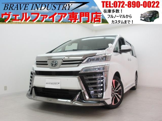 トヨタ ZG新車 モデリスタ 3眼サンルーフ デジタルインナーミラー
