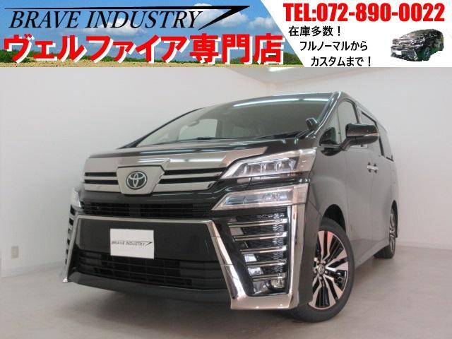 トヨタ ヴェルファイア 2.5ZG 新車 3眼シーケンシャル ディスプレイオーディオ
