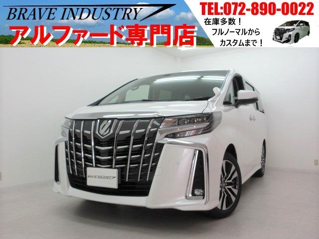 トヨタ 2.5SCパッケージ 新車 3眼 ナビフリップダウンモニター
