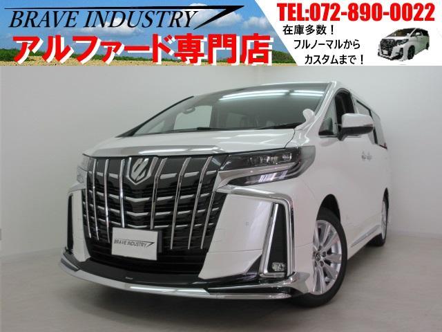 トヨタ S新車7人オットマン モデリスタエアロ Dオーディオ両電スラ