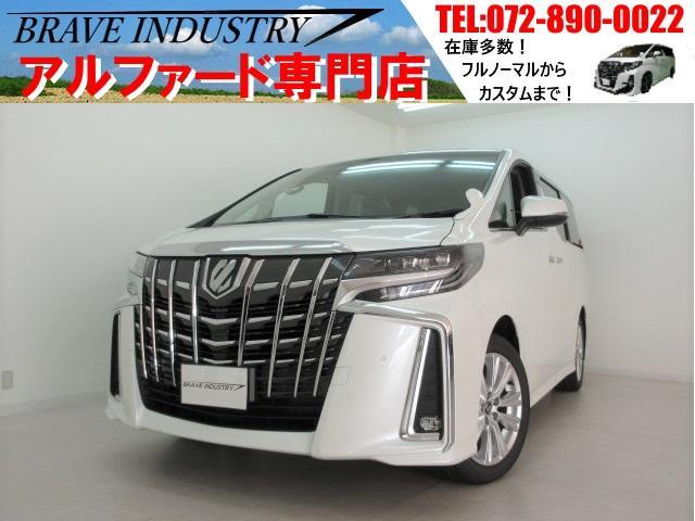 トヨタ アルファード S新車 7人オットマン フリップダウン Dオーディオ両電スラ