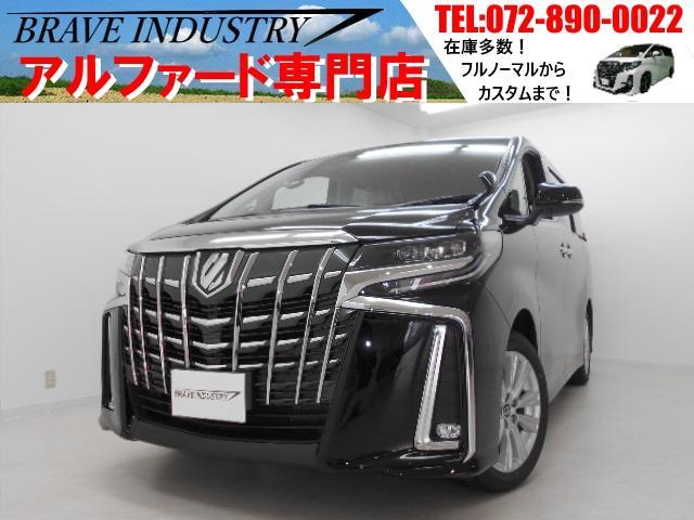 トヨタ アルファード S新車 サンルーフ 7人オットマン Dオーディオ 両側電スラ