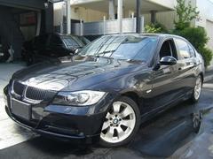 BMW320i 17インチ ナビバックモニター ETC 社外テール