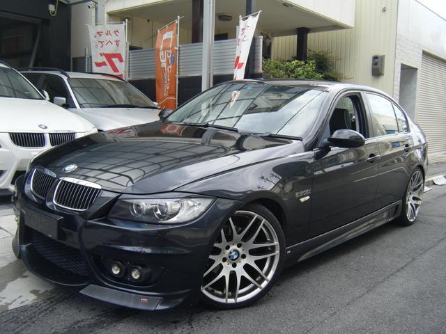 BMW 3シリーズ 323iエナジーコンプリートカー 19アルミ マフラー