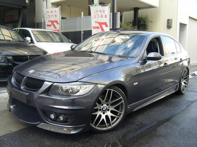 BMW 323i エナジーコンプリートカー 19インチ 4本出しマフラー ローダウン シートカバー