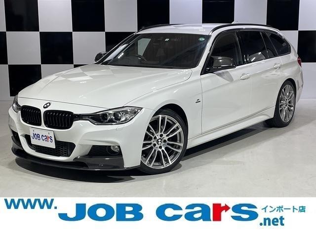 BMW 3シリーズ 320iツーリング Mスポーツ 社外Fスポイラー・カーボンドアミラー・シフトノブ 純正HDDナビ Bカメ ETC Aクルコン レーンアシスト 衝突軽減装置 19インチAW 前席Pシート HID パークアシスト Bluetooth