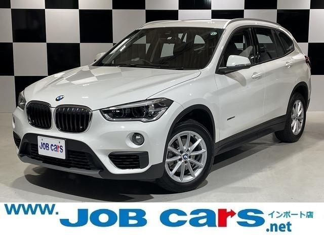 BMW X1 sDrive 18i ドライビングアシスト 純正HDDナビ バックカメラ ミラー内蔵型ETC パークディスタンスコントロール 純正17AW リアコーナーセンサー LEDヘッドライト オートライト 禁煙車 Bluetooth