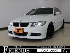 BMW320iMスポーツ 新品車高調 鍛造19AW 社外4本出し