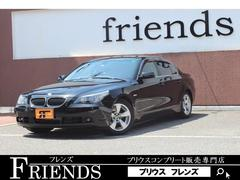 BMW525iハイラインパッケージ  純正マルチ レザーシート