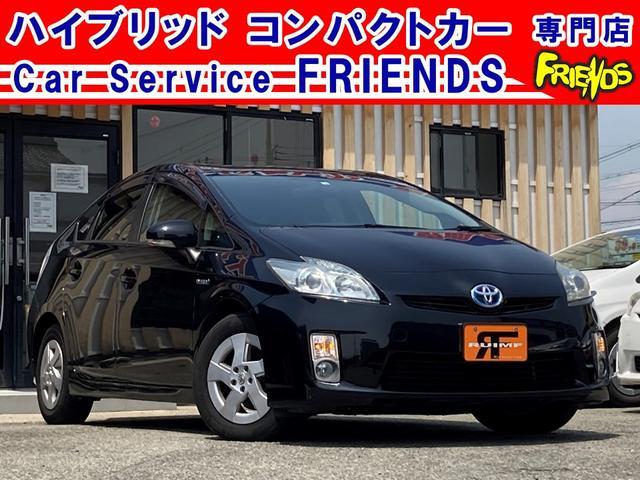 トヨタ S TVナビETCバックカメラ純正アルミ保証付