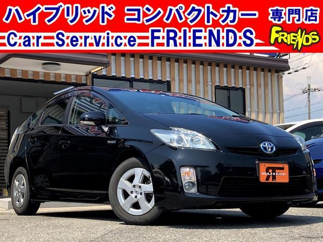 トヨタ S TVナビETCスマートキーフォグライト保証付