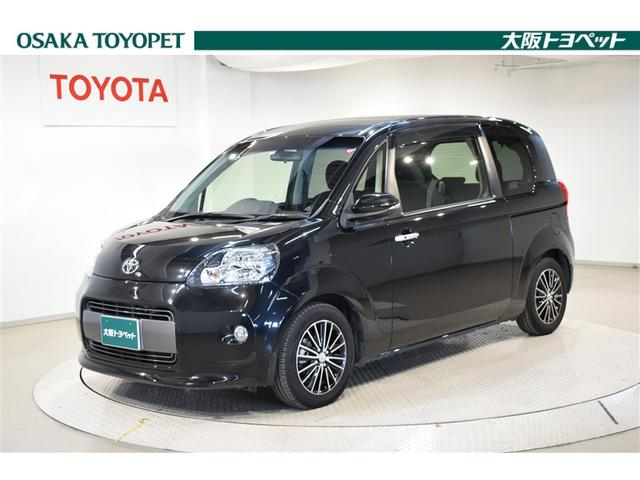 トヨタ G 電動スライドドア フルセグナビ バックカメラ ETC
