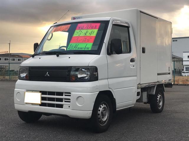三菱 パネルバン 冷蔵冷凍車 -5℃設定 サイドドア ETC