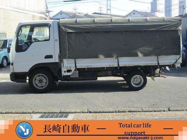 マツダ ロングワイドローDX 積載1.5トントラック幌付 Wタイヤ