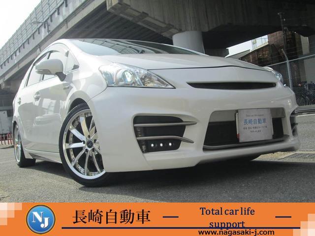 トヨタ S Lセレクション エアロローダウンナビ地デジ 全国1年保証