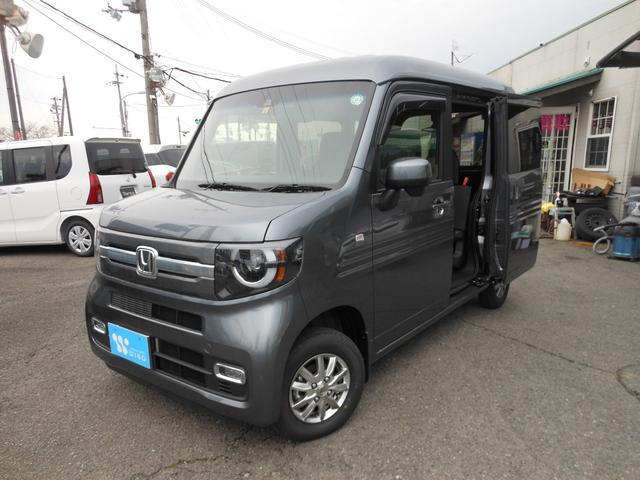 ホンダ N-VAN+スタイル ファン・ホンダセンシング 4WD 走行219km