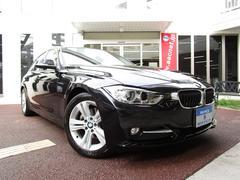 BMW320dブルーパフォーマンス スポーツ コンフォートアクセス