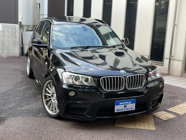 BMW xDrive 35i Mスポーツパッケージ 4WD ターボ306ps ガラスルーフ 車高調 ワーク20アルミ レムス4本出しマフラー レザーシート パワーシート ナビバックカメラ HIDヘッド 電動パーキング クルーズコントロール パドルシフト