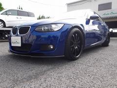 BMW320i Mスポーツ  コンフォートパッケージ 19AW