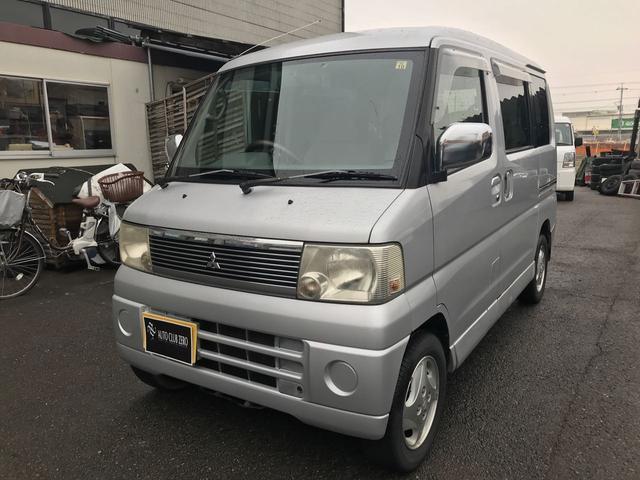 「三菱」「タウンボックス」「コンパクトカー」「大阪府」の中古車