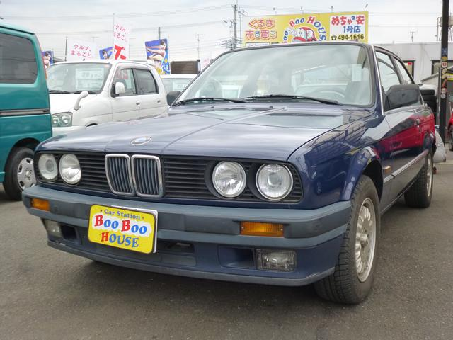 BMW 3シリーズ 320iクーペ社外マフラー (車検整備付)
