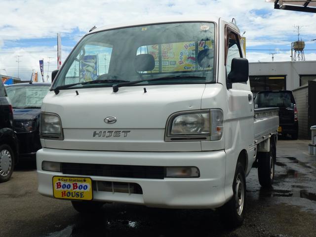 ダイハツ スペシャル 4WD 軽トラック 5速ミッション全国保証付