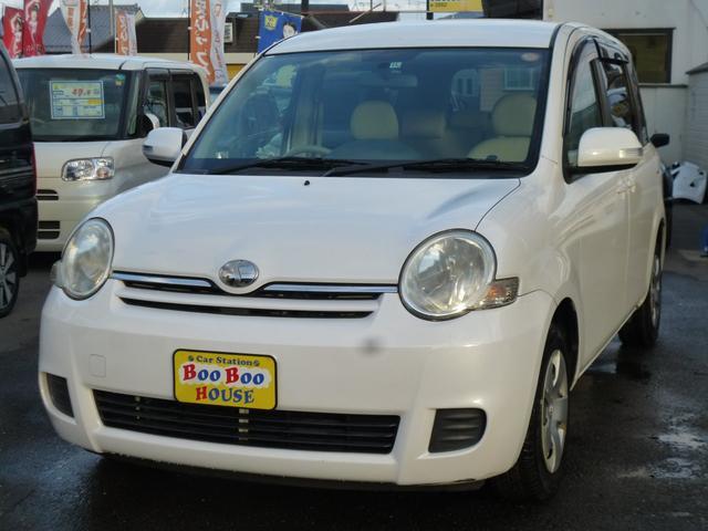 トヨタ G ナビ ETC 両側電動スライドドア 全国保証付 7人乗