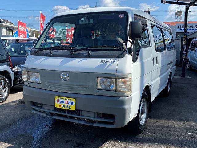 マツダ ブローニィバン  5MT 車中泊ベース 寒冷地仕様車