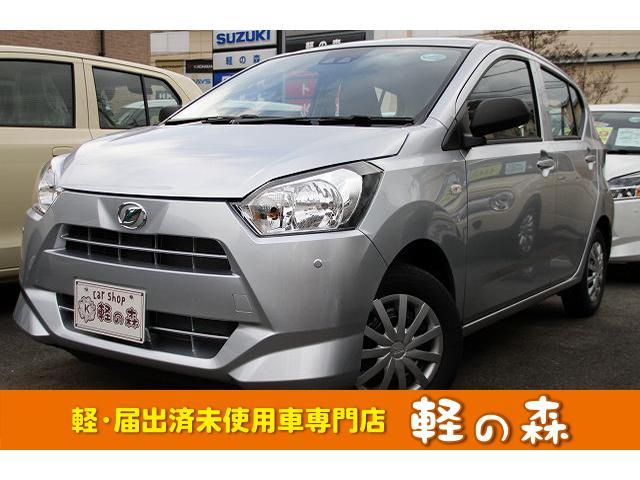 ダイハツ L SAIII 自動ブレーキ エコアイドル 届出済未使用車