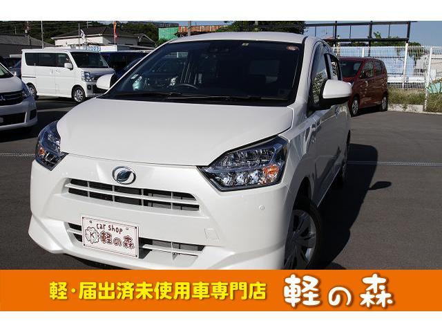 ダイハツ X SAIII 自動・被害軽減・ブレーキ エコアイドル