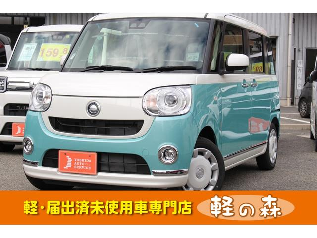 ダイハツ Gメイクアップリミテッド SAIII 軽自動車