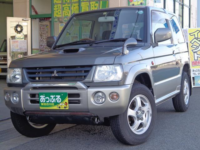 三菱 VR 4WD ターボ CD キーレス MOMOステ フォグ