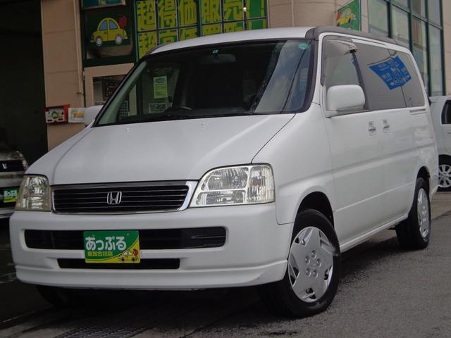 ホンダ デラクシー 回転シート DVDナビ ワンオーナー車