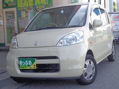 ライフファインスペシャル メモリーナビ キーレス ユーザー買取車