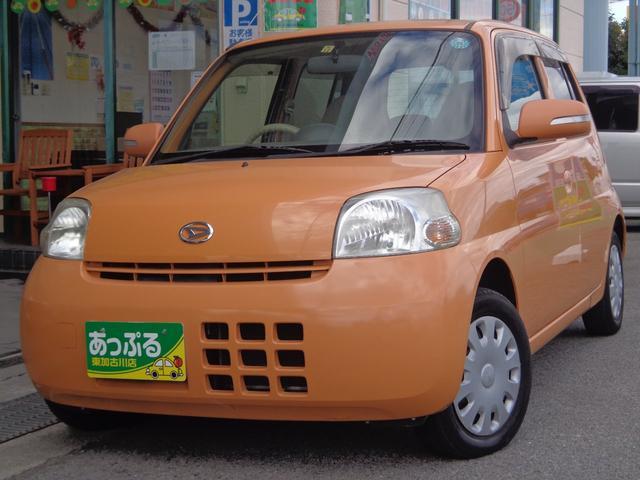 ダイハツ X ユーザー買取車 CD AAC 電格ウインカーミラー