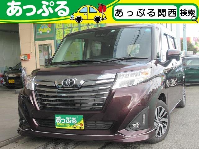 トヨタ カスタムG SDナビ BT Bカメラ クルコン 両側パワスラ