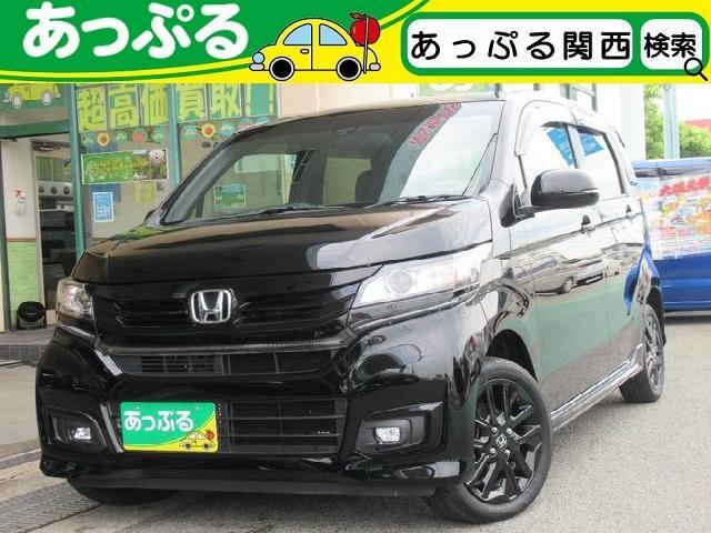 ホンダ 特別仕様車ターボSSブラックスタイルパッケージ4WD衝突軽減