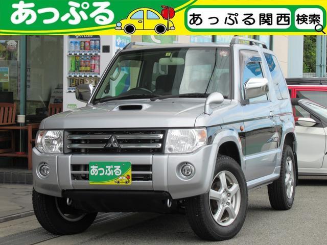 三菱 エクシード パートタイム4WD 4速AT インタークーラーターボ メモリーナビ Bluetoothオーディオ・DVD対応 フォグランプ ルーフレール 背面タイヤハードカバー付き YOKOHAMA2019年製タイヤ