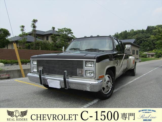 「シボレー」「シボレーC-3500」「SUV・クロカン」「滋賀県」の中古車