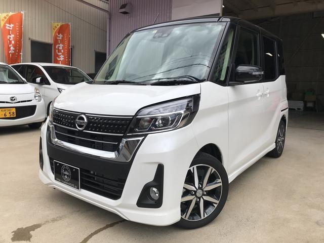 日産 660 ハイウェイスター Gターボ TV ナビ 軽自動車