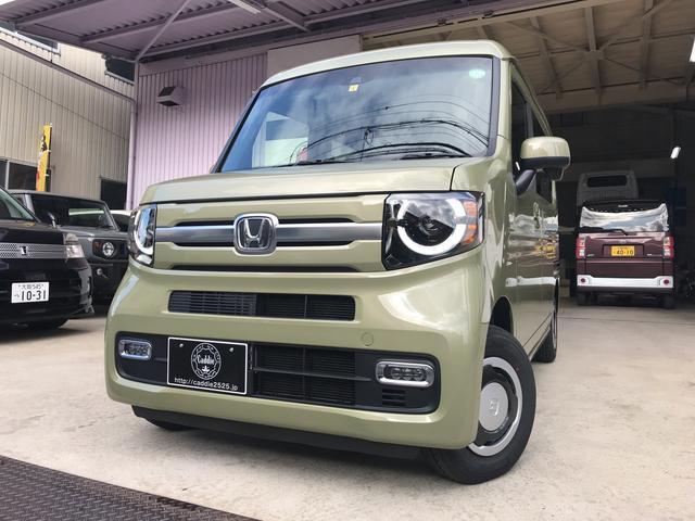N-VAN(ホンダ)ファン・ターボホンダセンシング 中古車画像
